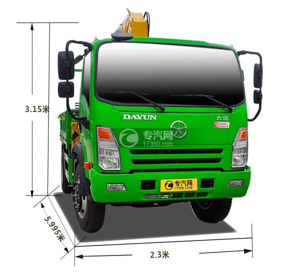 大运奥普力蓝牌徐工4吨直臂随车吊(绿)外观尺寸图