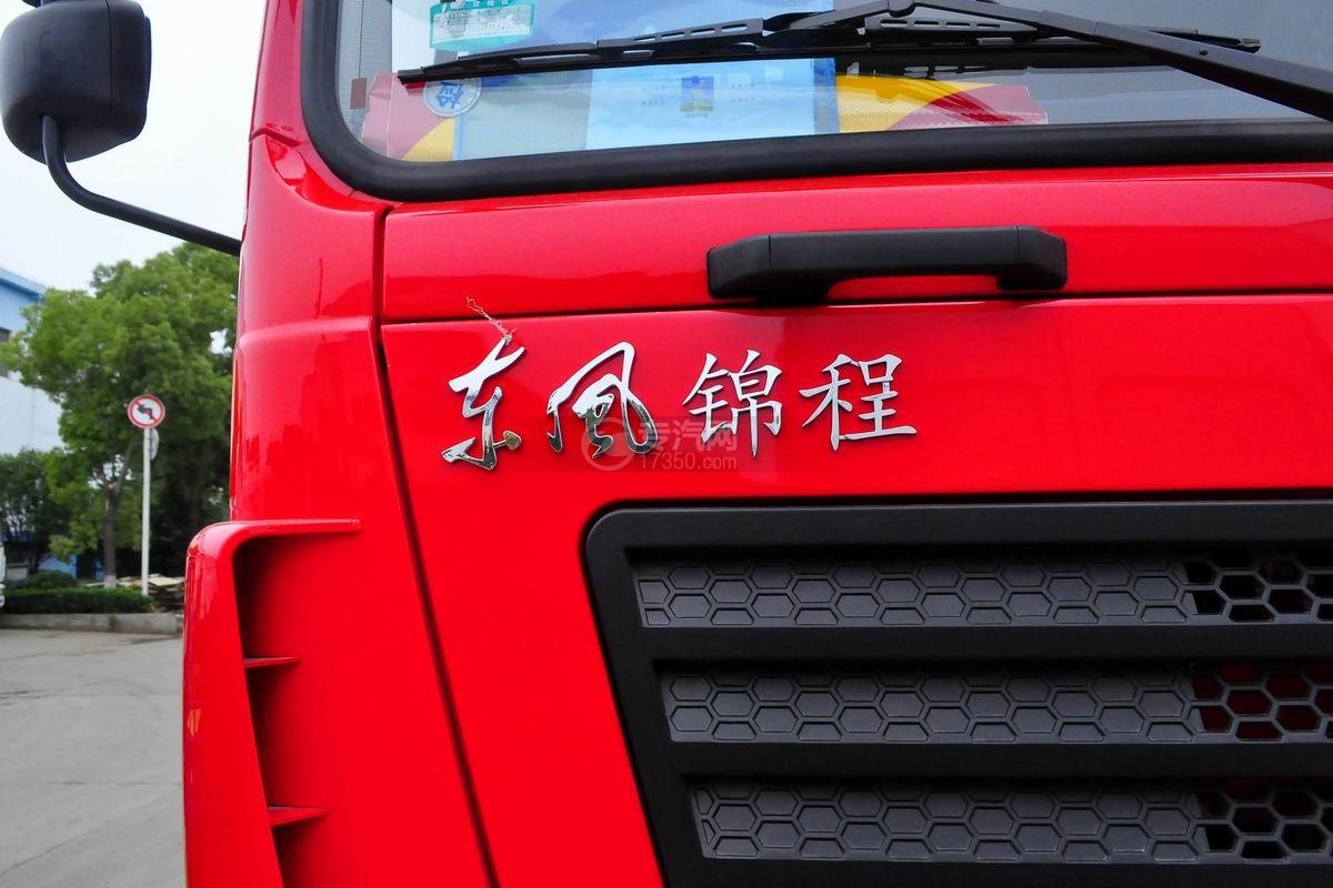 东风锦程单桥平板运输车外观细节