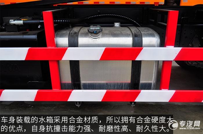 陕汽德龙F3000前四后八380马力自卸车油箱