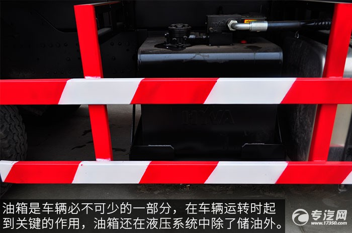 陕汽德龙F3000前四后八380马力自卸车液压油箱