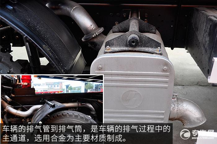 陕汽德龙F3000前四后八380马力自卸车排气筒
