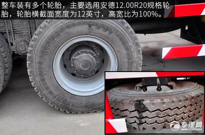 陕汽德龙F3000前四后八380马力自卸车轮胎