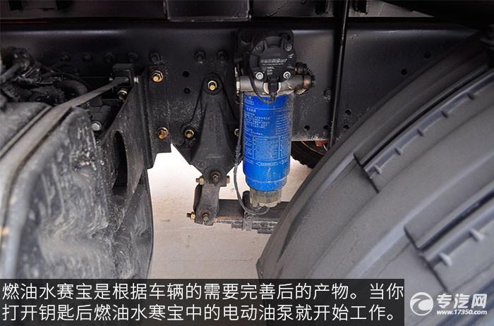 陕汽德龙新M3000前四后八336马力自卸车滤清器