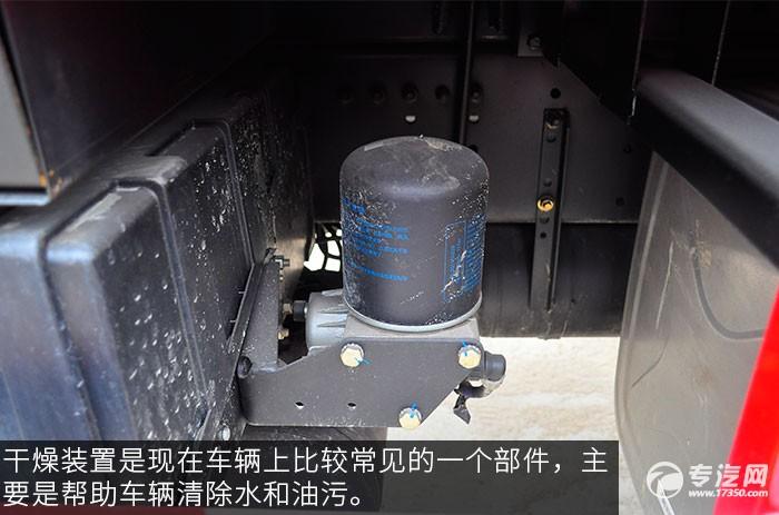 陕汽德龙新M3000前四后八336马力自卸车干燥器