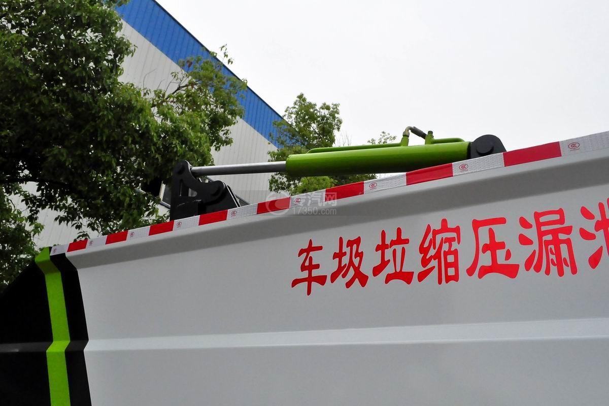 东风多利卡国六压缩式垃圾车液压油缸