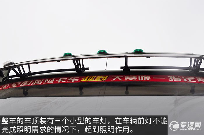陕汽德龙F3000后双桥300马力自卸车车灯