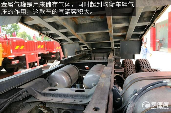 东风特商240马力自卸车储气罐