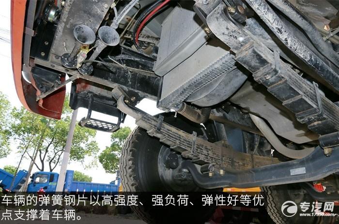 东风特商240马力自卸车弹簧钢片