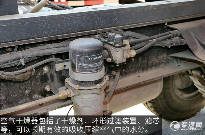 东风特商240马力自卸车干燥器