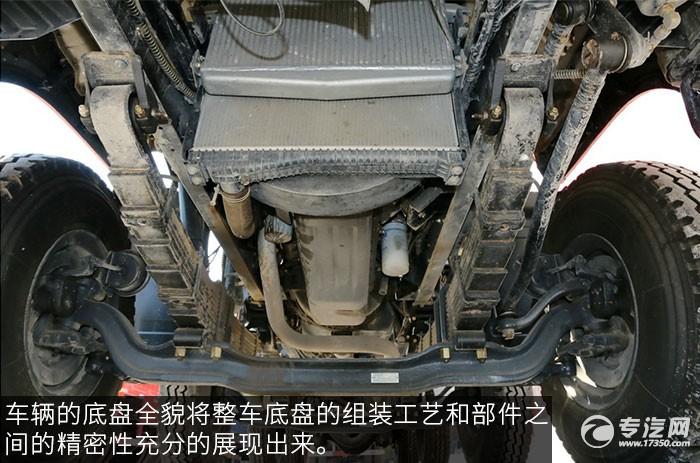 东风特商240马力自卸车底盘