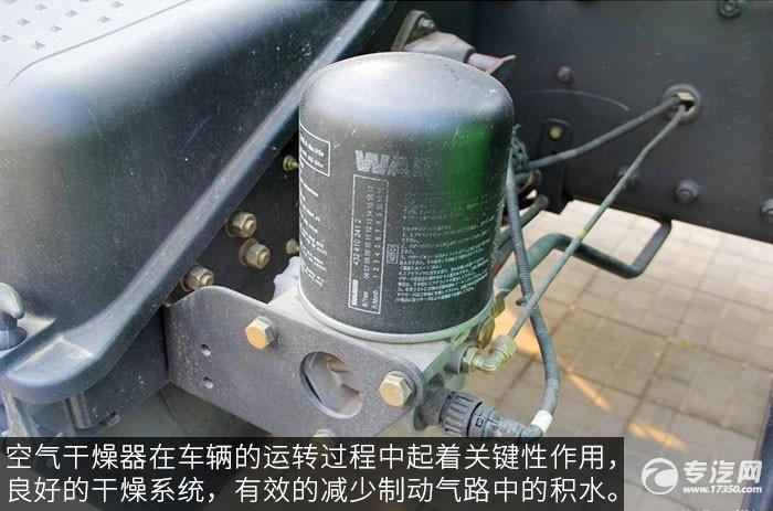 福田欧曼ETX9系336马力自卸车干燥器