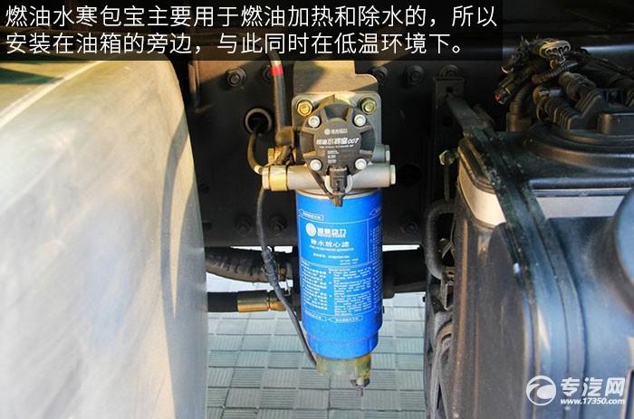 福田欧曼ETX9系336马力自卸车滤清器