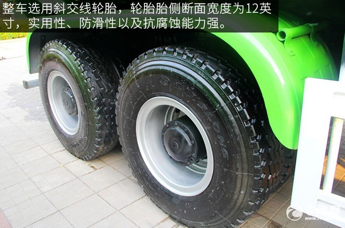 福田欧曼ETX9系336马力自卸车轮胎