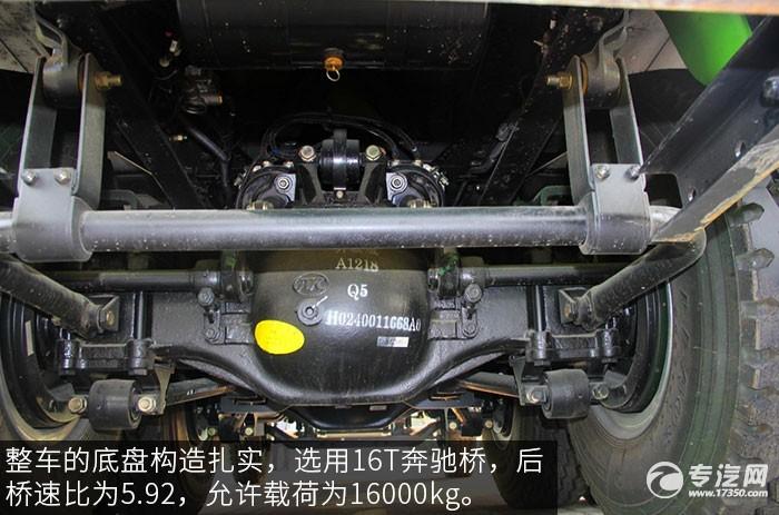福田欧曼ETX9系336马力自卸车车桥
