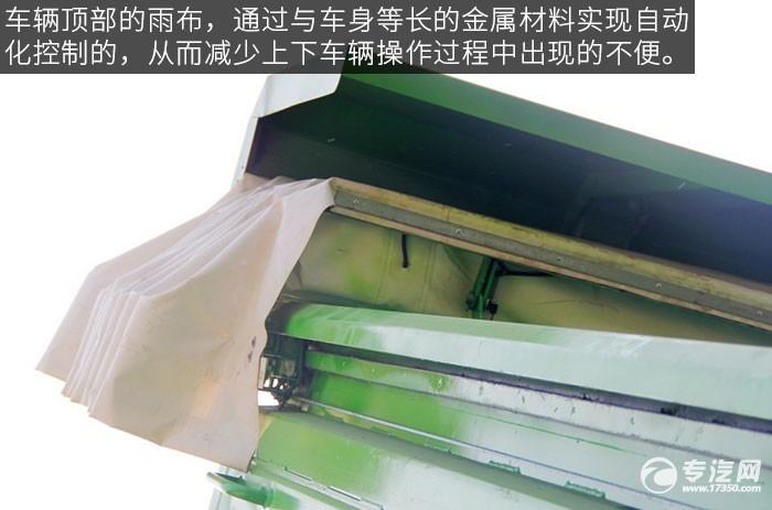 福田欧曼ETX9系336马力自卸车雨布