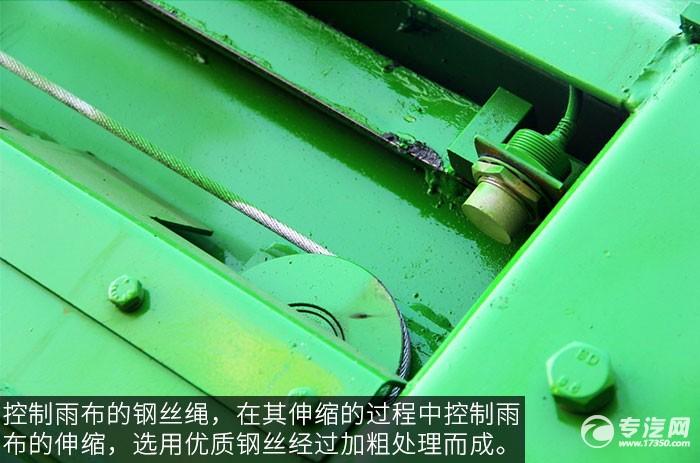 福田欧曼ETX9系336马力自卸车细节