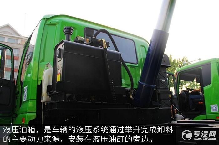 福田欧曼ETX9系336马力自卸车液压油箱