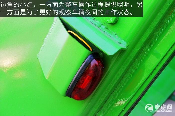 福田欧曼ETX9系336马力自卸车警示灯