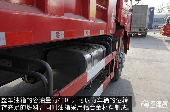 重汽HOKA H7系重卡自卸�油箱