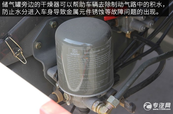 重汽HOKA H7系重卡自卸�干燥器