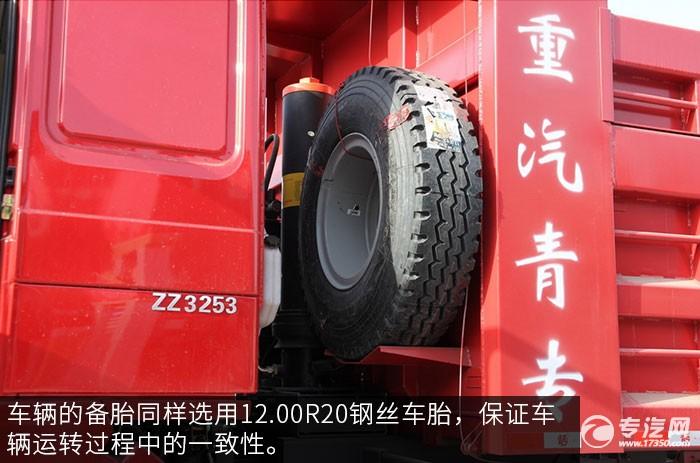 重汽HOKA H7系重卡自卸��涮�