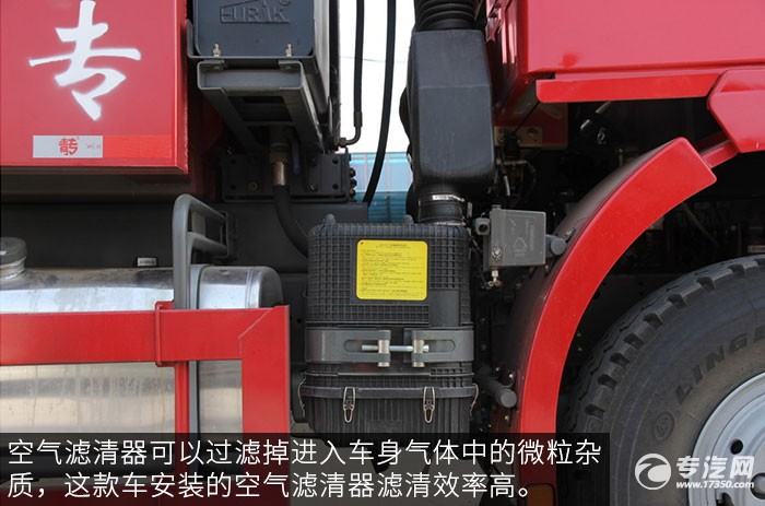 重汽HOKA H7系重卡自卸�空�V