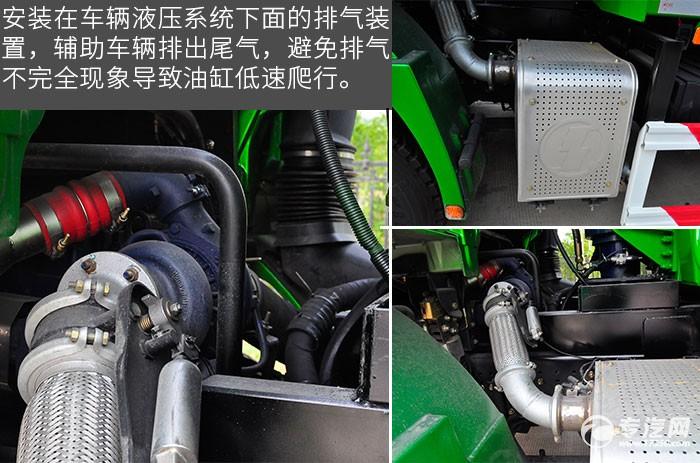 陕汽德龙新M3000后双桥自卸车排气装置