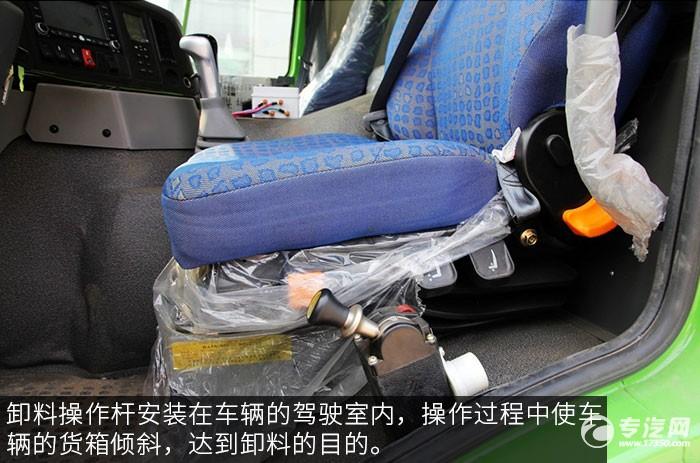 重汽HOWO重卡340马力自卸车卸料操作杆