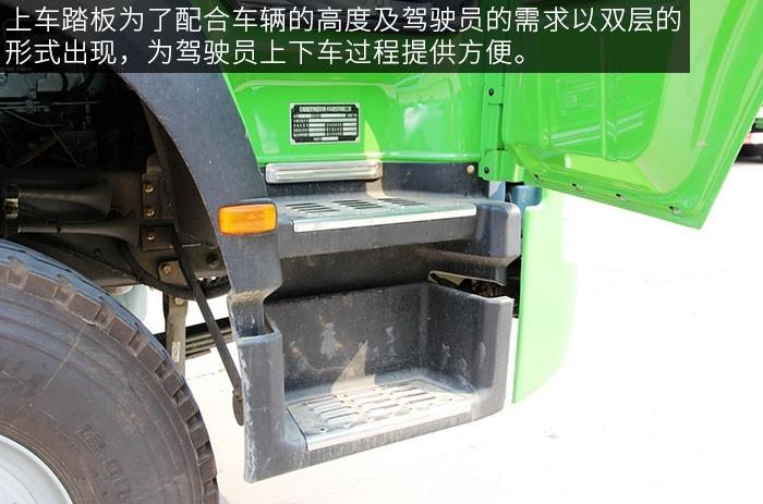 重汽HOWO重卡340马力自卸车脚踏板