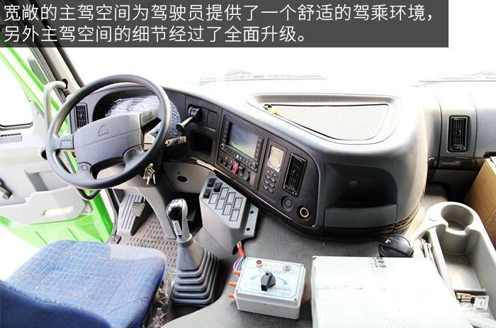 重汽HOWO重卡340马力自卸车驾驶室
