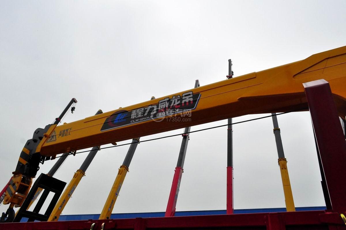 东风畅行单桥8吨直臂随车吊(带弹簧爬梯)吊机