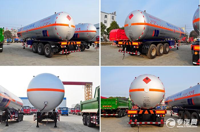 59.73方液化石油气体运输半挂车方位图