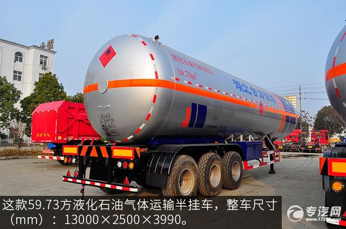 整车尺寸(mm):13000×2500×3990
