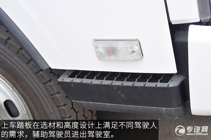 一汽青岛解放虎VH一拖二的清障车评测之外观上下车踏板