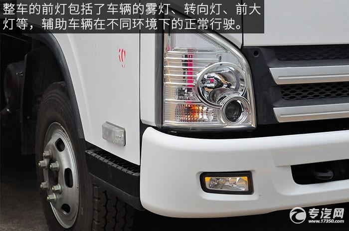 一汽青岛解放虎VH一拖二的清障车评测之外观车灯