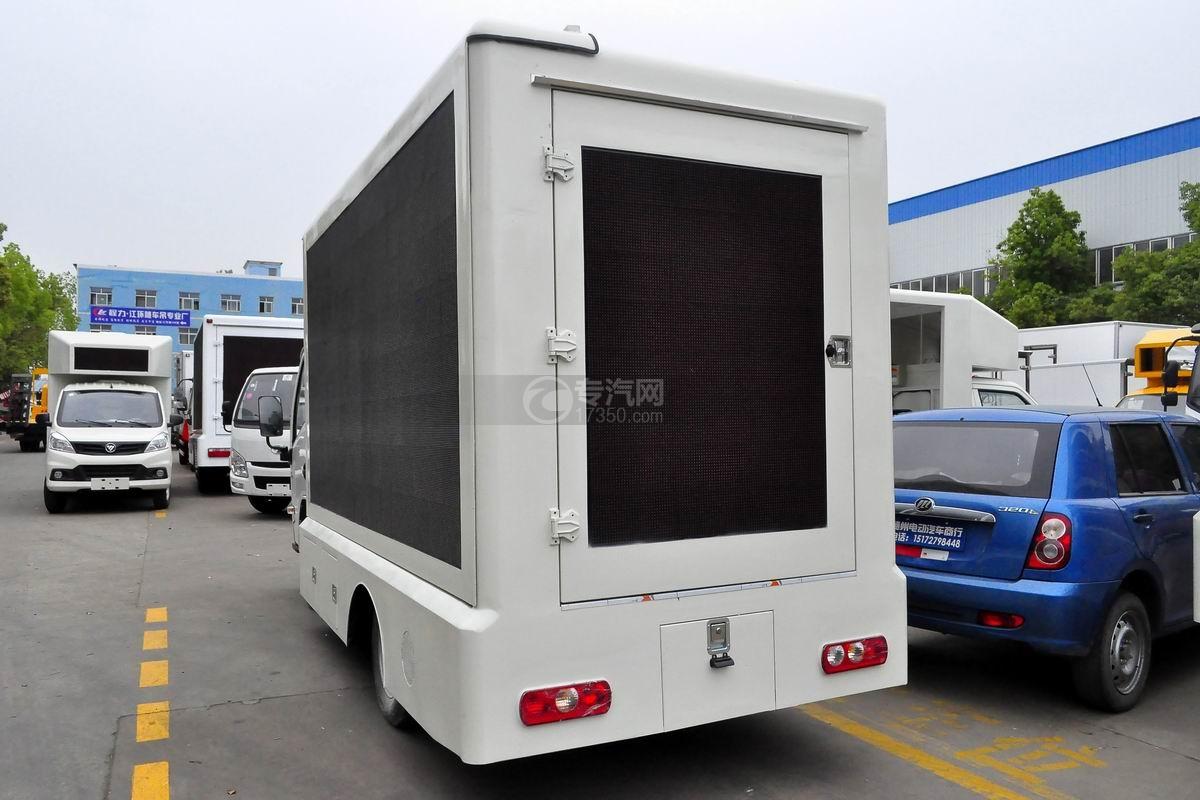 南京跃进LED广告宣传车左后方图