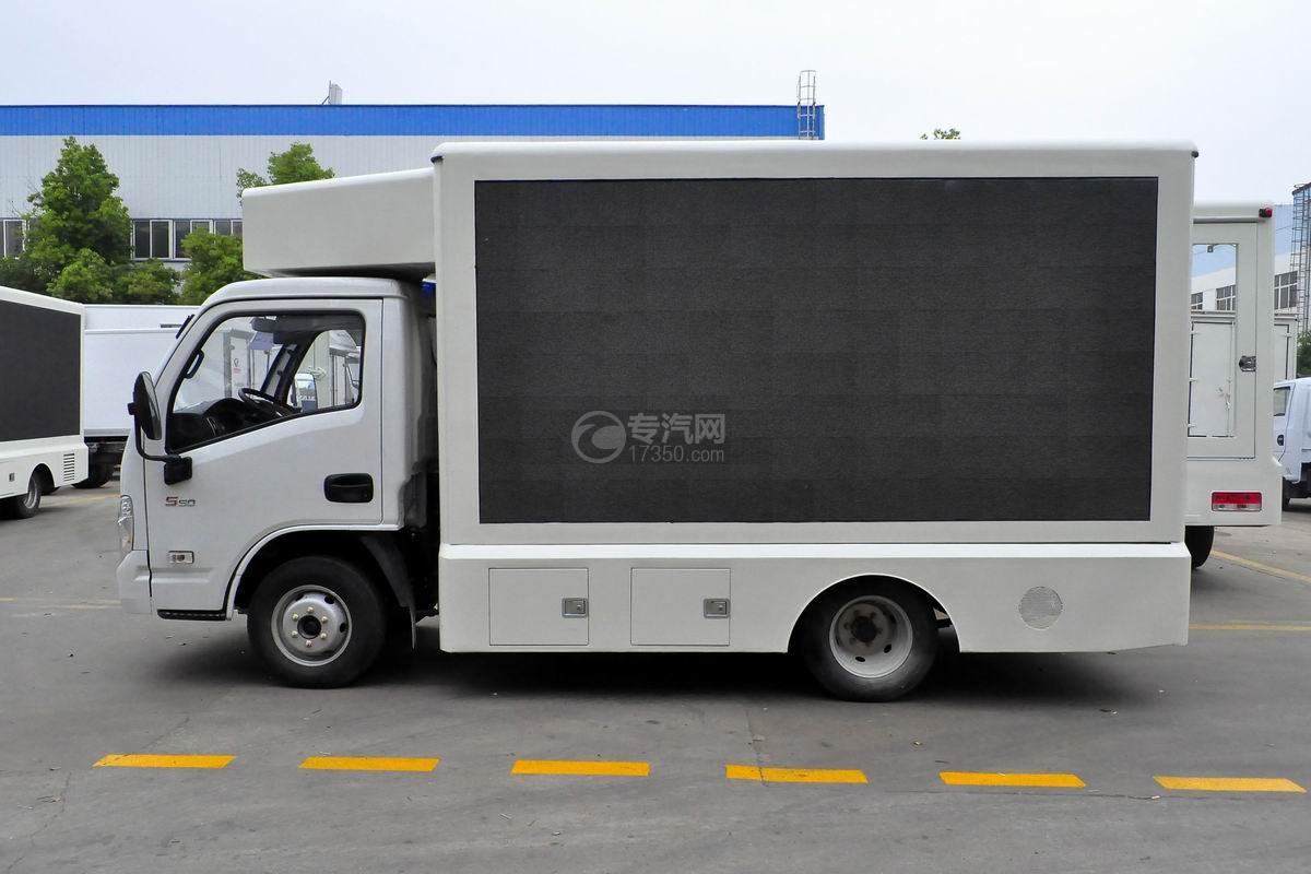 南京跃进LED广告宣传车侧面图