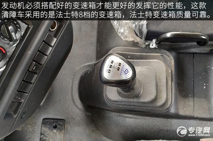 陕汽轩德X6一拖二平板清障车评测之综测档位操作杆
