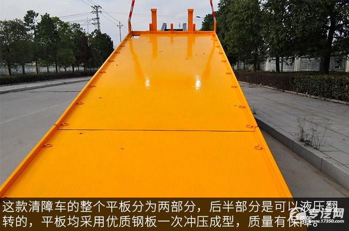 陕汽轩德X6一拖二平板清障车评测之综测板材