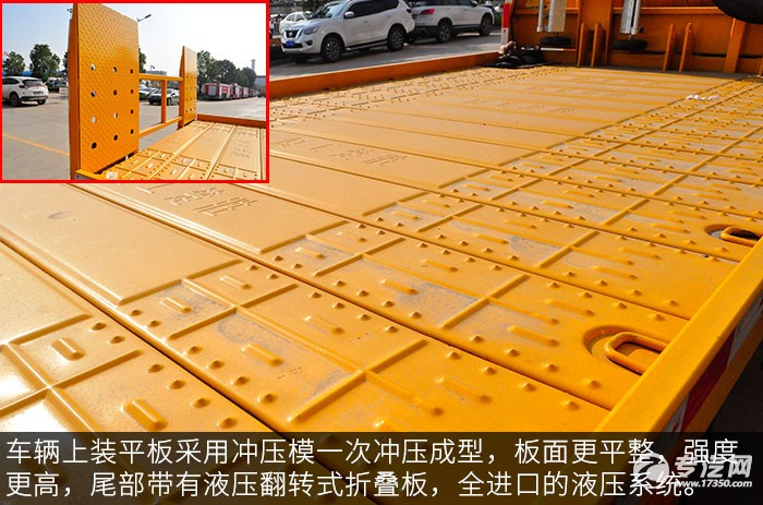 江铃五十铃骐铃一拖二清障车评测之综测板材细节