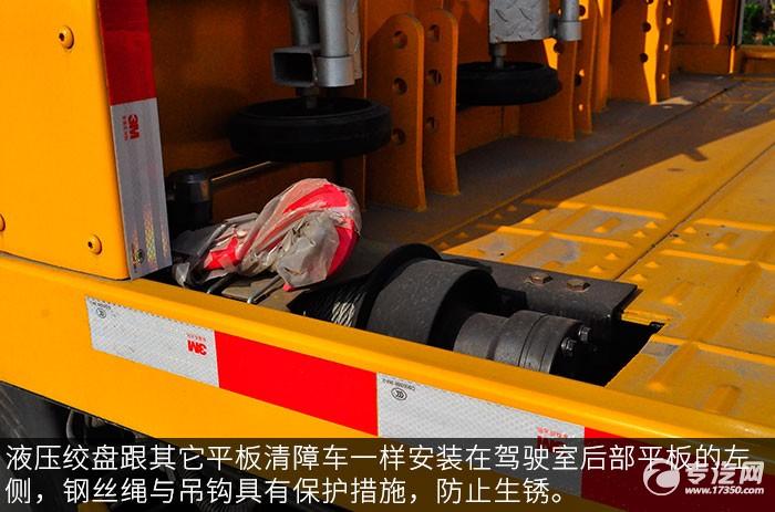 江鈴五十鈴騏鈴一拖二清障車評測之綜測液壓絞盤