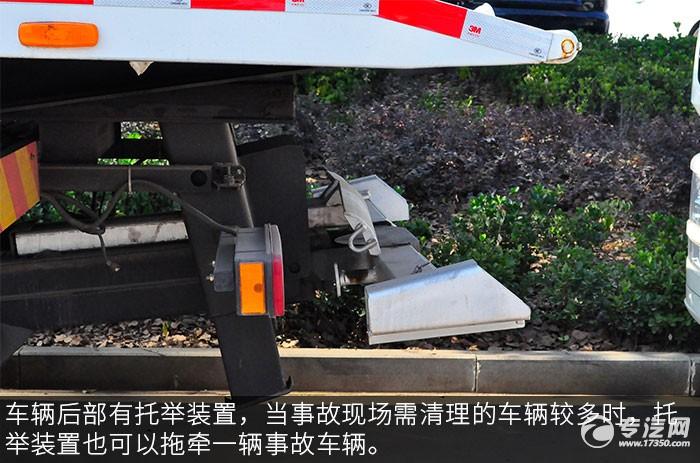 东风天锦一拖三清障车评测之综测后托举装置