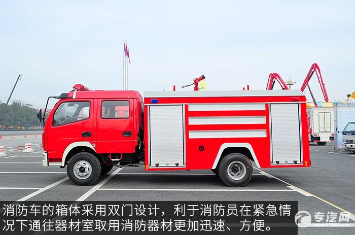 东风多利卡消防车箱体