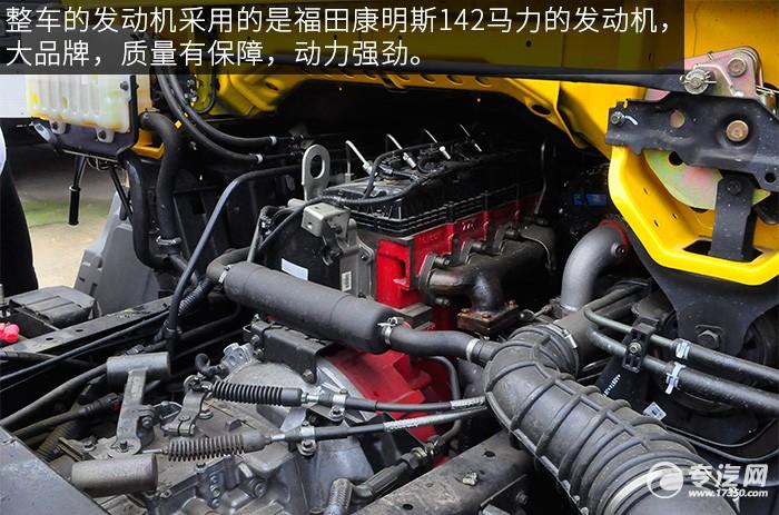 福田欧马可S3蓝牌一拖二清障车评测之底盘发动机