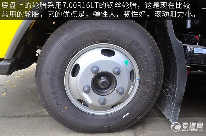 福田欧马可S3蓝牌一拖二清障车评测之底盘轮胎