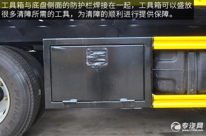 福田欧马可S3蓝牌一拖二清障车评测之底盘工具箱