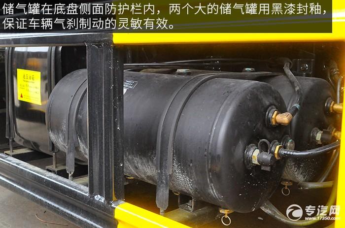 福田欧马可S3蓝牌一拖二清障车评测之底盘储气罐