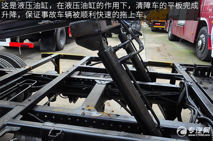 福田欧马可S3蓝牌一拖二清障车评测之底盘油缸