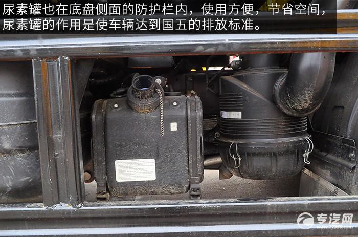 福田欧马可S3蓝牌一拖二清障车评测之底盘尿素罐