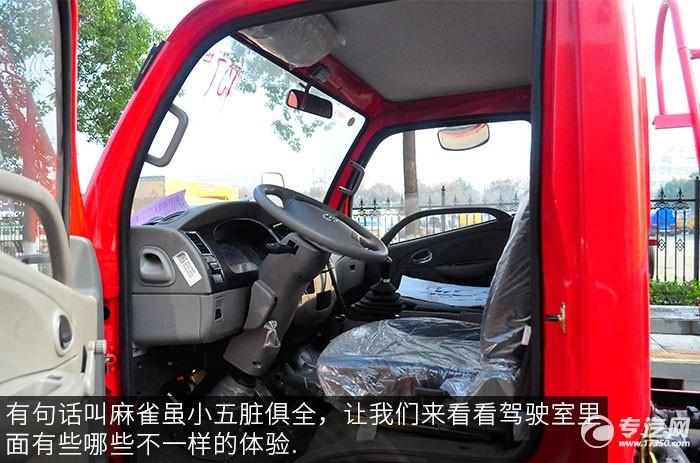 東風多利卡D6單橋水罐消防車駕駛室內部圖